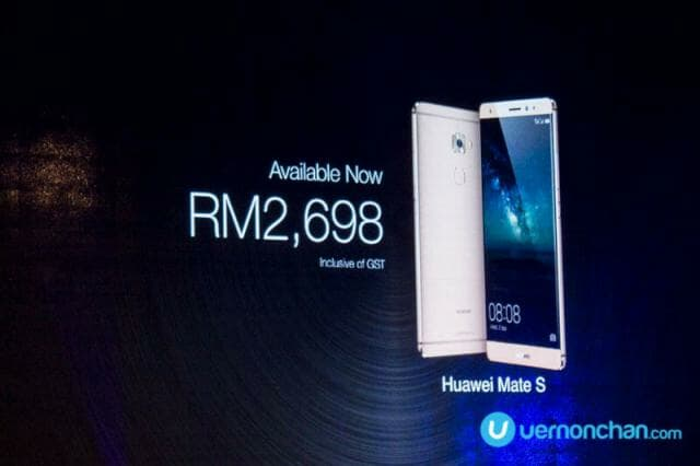 Huawei Mate S launch