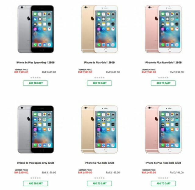 Senheng iPhone 6s Plus promo