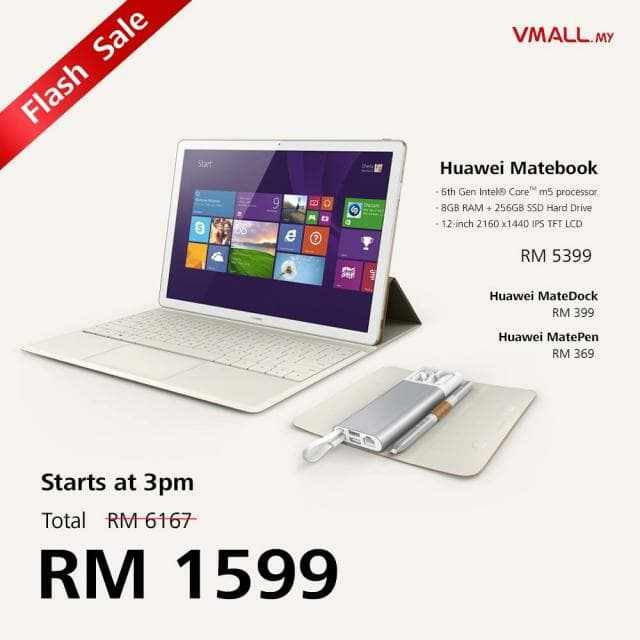 Huawei Matebook flash sale
