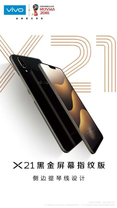 VIVO X21 Black Gold
