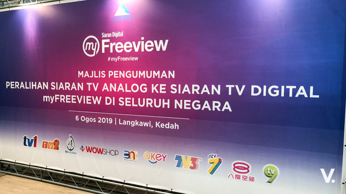 myFreeview
