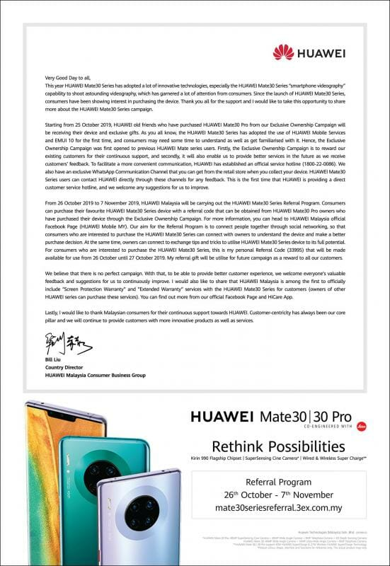 Huawei Mate 30 Series Referral Programme