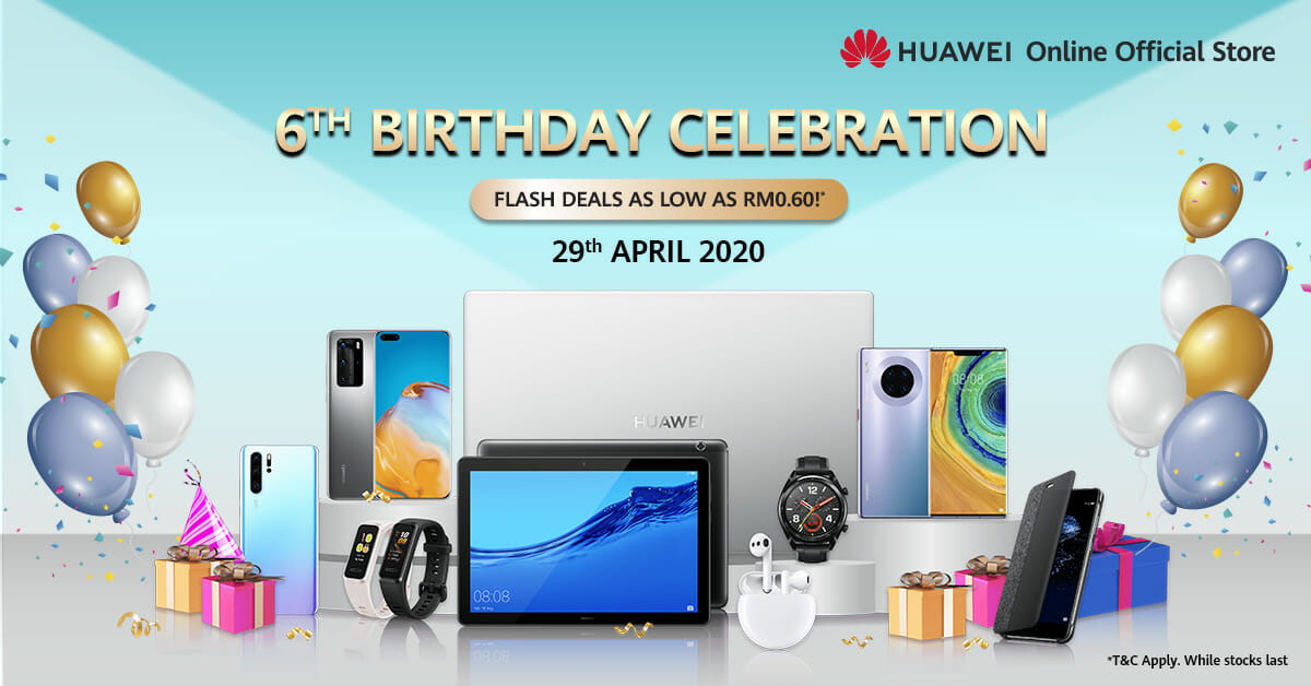 Huawei Online Official Store birthday celebration