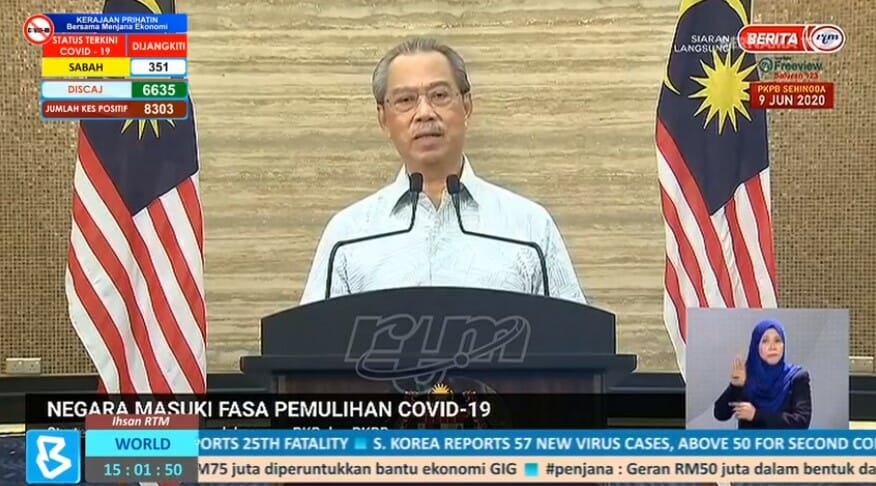 Recovery Movement Control Order (RMCO) PM Muhyiddin Yassin