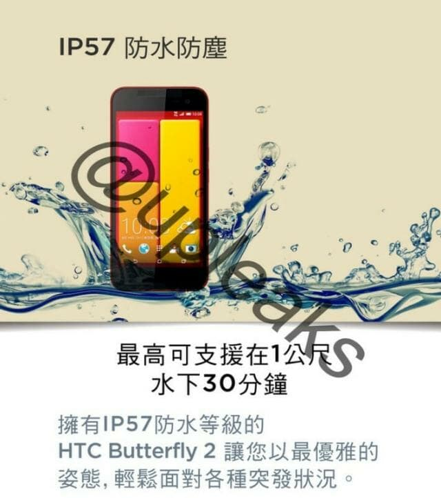 HTC_Butterfly_2_Leaked_IP57_Water_Resistant_and_Duo_Camera-4