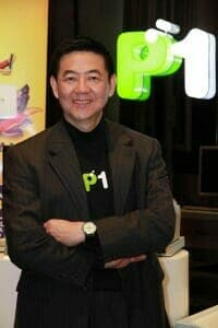Michael Lai P1 CEO