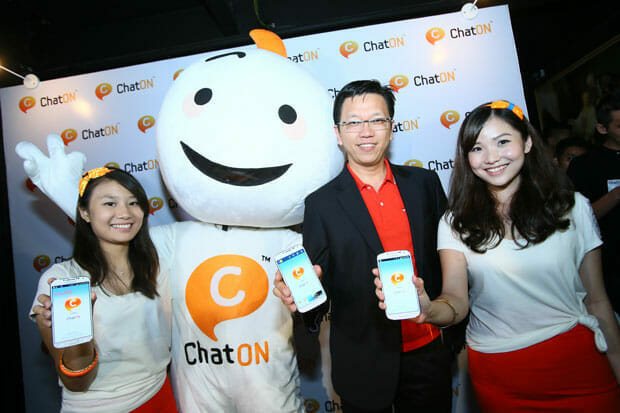 Samsung-ChatON-Party-Picture-LR